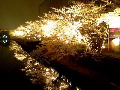 020f-0407-sosui-lightup