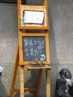 32b-cafe2