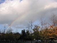 002-rainbow