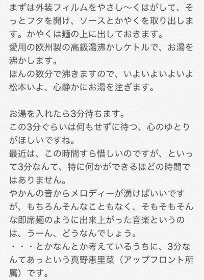 2016-05-31-16-38-50