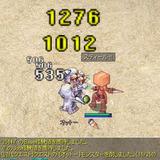 d8900996.jpg