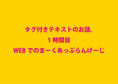 web_本番バージョン