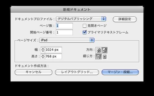 01新規ドキュメント
