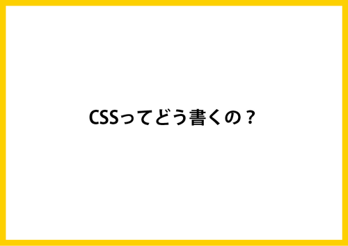 web_本番バージョン52