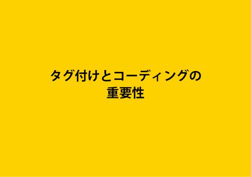 web_本番バージョン69