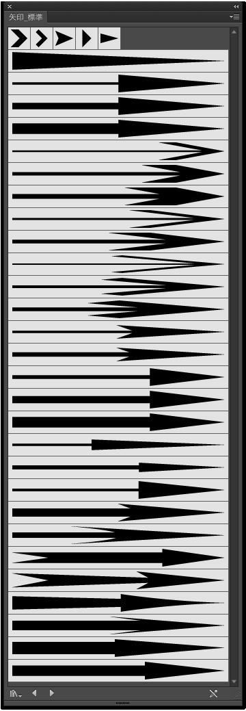 05-2矢印_標準