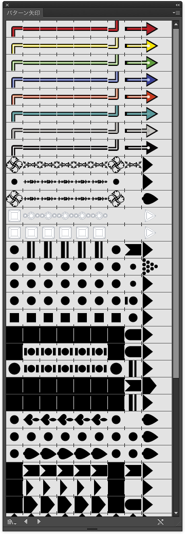 05-1パターン矢印