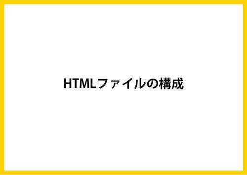 web_本番バージョン16