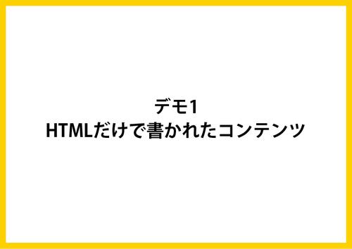 web_本番バージョン9