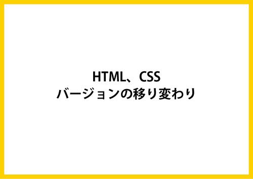 web_本番バージョン70