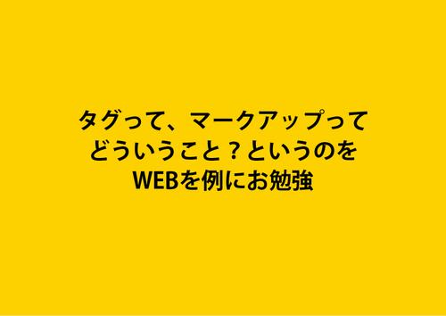 web_本番バージョン3