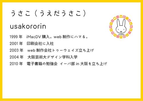web_本番バージョン2