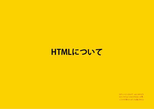 web_本番バージョン12