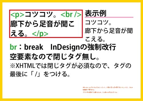 web_本番バージョン25