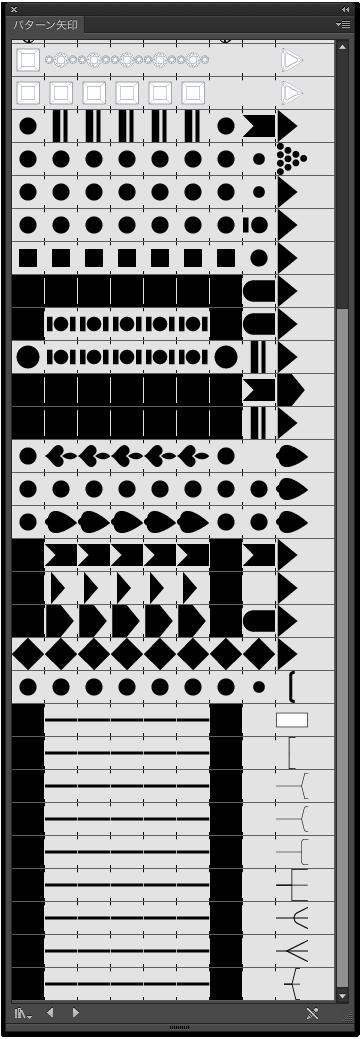 05-1パターン矢印続き