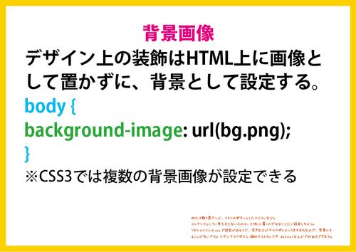 web_本番バージョン62