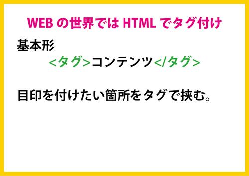 web_本番バージョン6