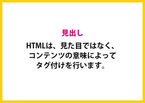 web_本番バージョン20