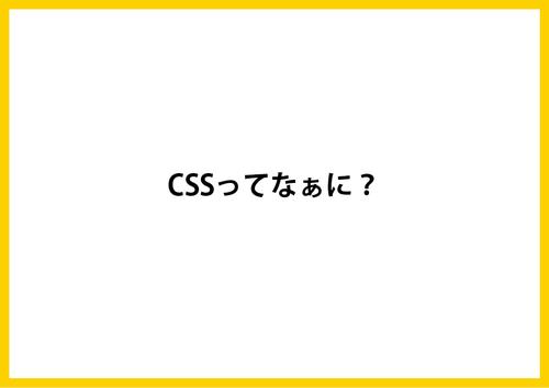 web_本番バージョン48