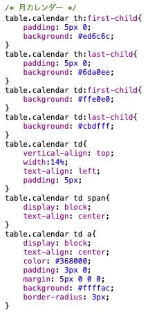 本物CSS
