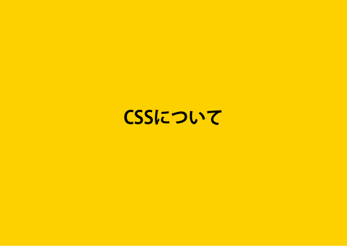 web_本番バージョン47