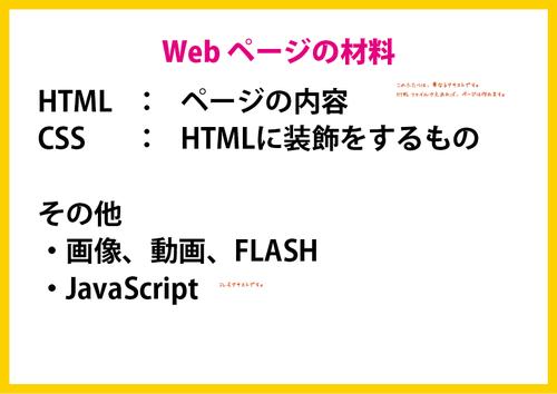 web_本番バージョン8
