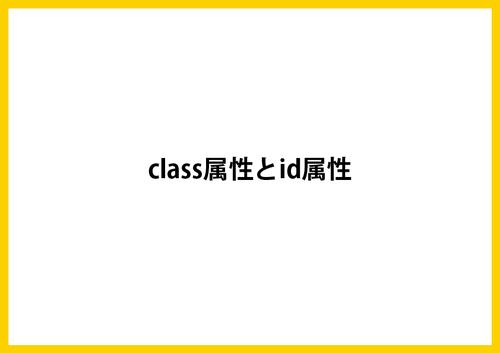 web_本番バージョン43