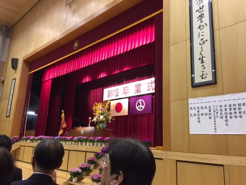 麹町中学校卒業式(h27)