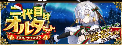banner_100989211