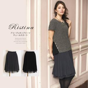 ristina-1