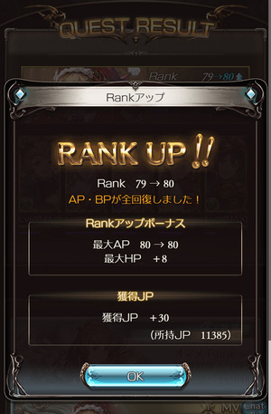 bandicam 2017-04-18 18-14-40-051