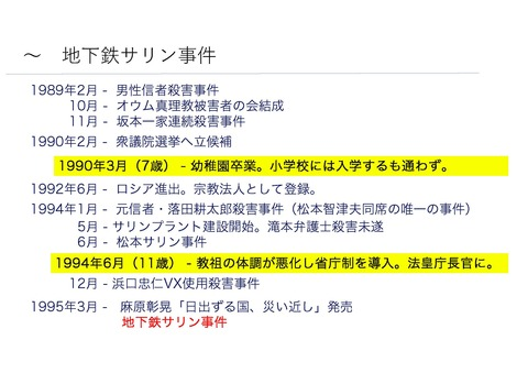 松本さん_ページ_2