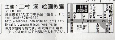 28c89ec5.jpg
