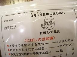 2d784a88.jpg