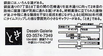 50da80ba.jpg