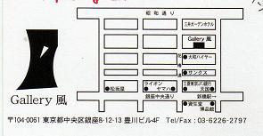 5dfa9a33.jpg