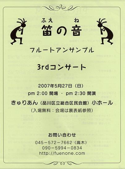6db067d2.jpg