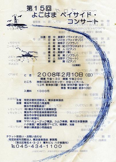 7cb78452.jpg