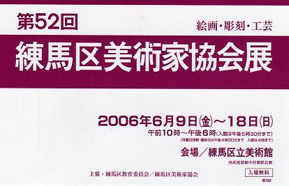 7dc2f750.jpg