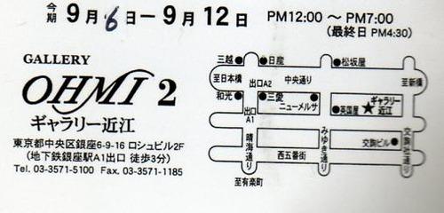 img758