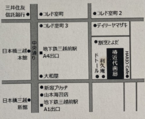 A6D48E23-AB25-439D-9DF6-950698C0A864