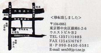 a50ef4c4.jpg