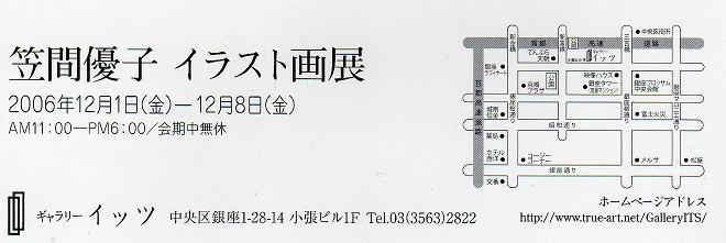 ab6f21a1.jpg