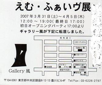 b25c2750.jpg