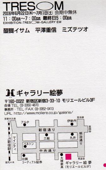 c053f2b8.jpg