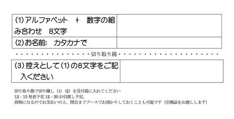ネームプレート完成品販売_01
