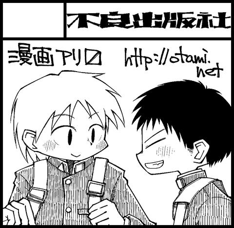 関西COMITIA56