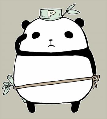 pandaporisu001b