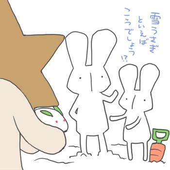 yukiusagi001