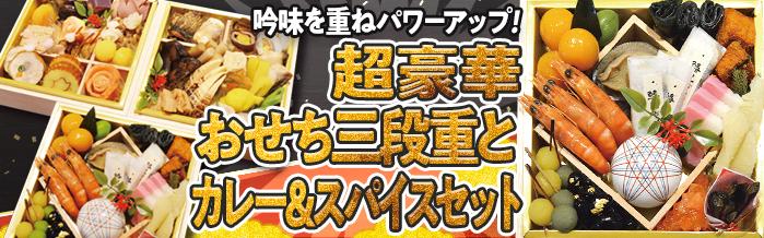FXポンド円オーダー情報(12月6日・金曜日)